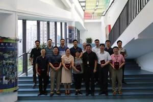 深圳市机器人与智能系统专家委员会